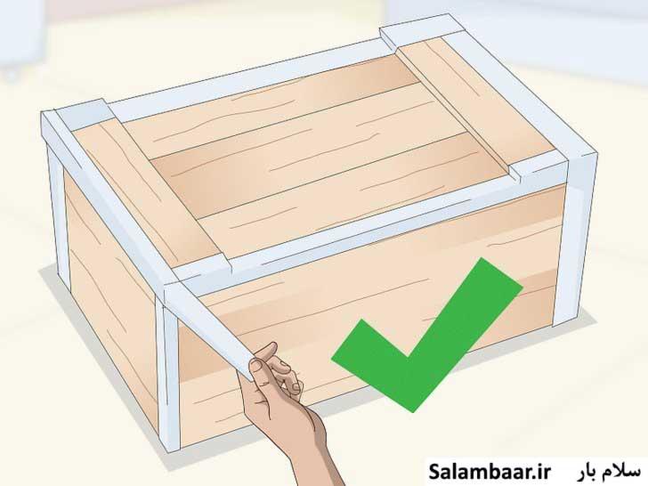 جعبه را با چسب محکم ببندید