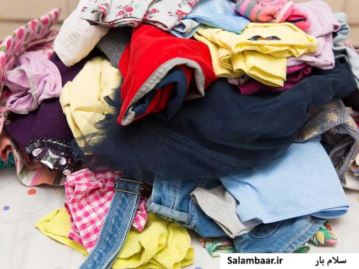 آماده کردن لباس ها
