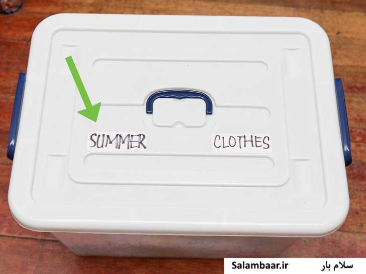 برچسب زدن رو جعبه