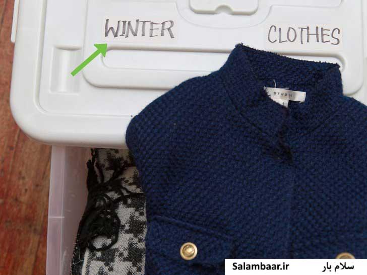 اولیت بسته بندی لباس ها در اسباب کشی