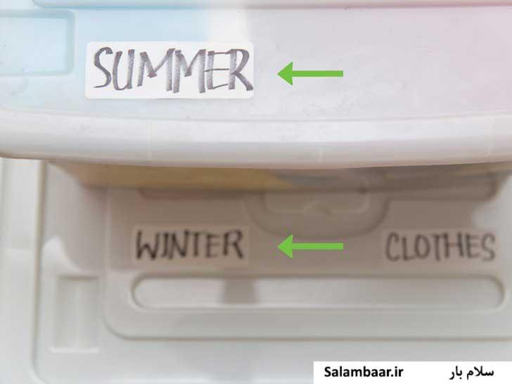 مرتب کردن لباس ها بر اساس فصل
