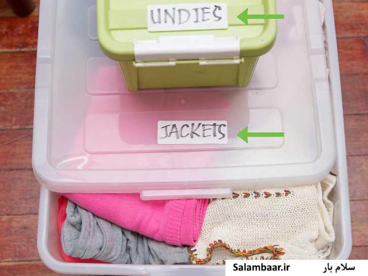 جدا کردن لباس ها بر اساس اندازه و حجم