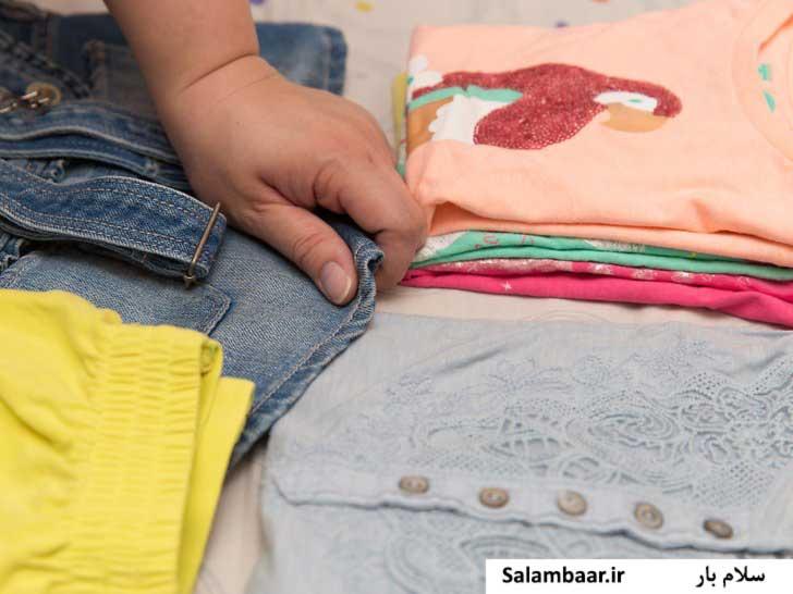 لباس های پر کاربرد