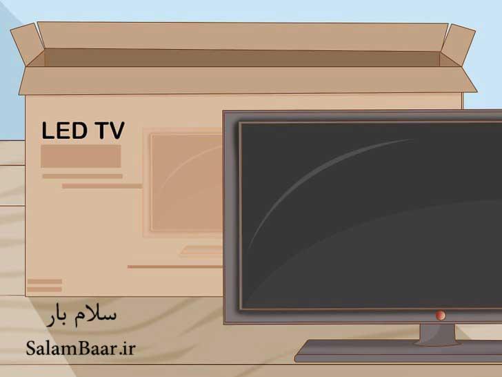 قرار دادن تلویزیون در کارتن اصلی