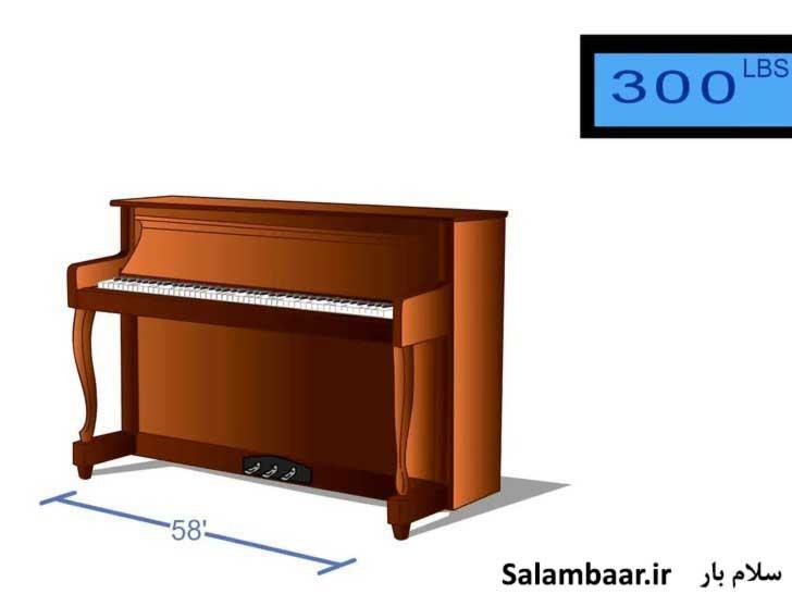 حمل پیانو