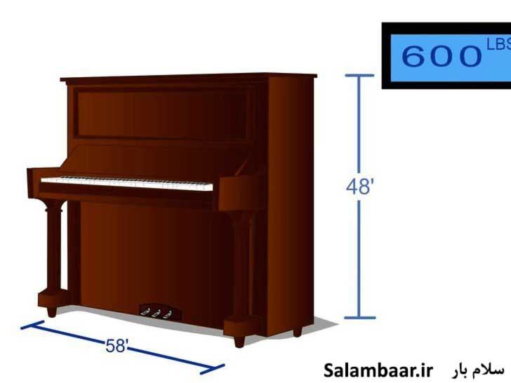 پیانو بزرگ