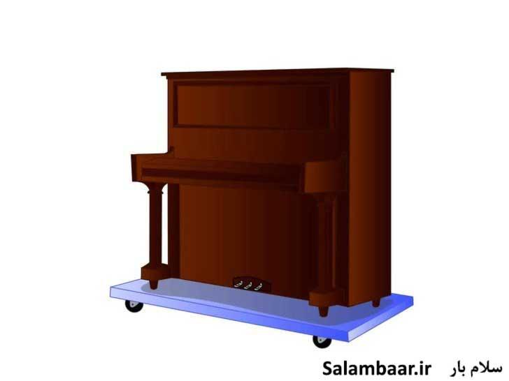 آماده کردن پیانو بزرگ برای حمل